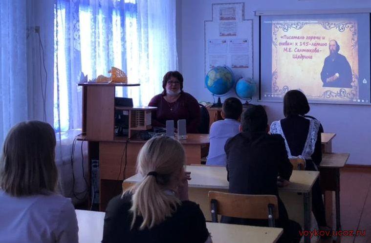 http://voykov.ucoz.ru/foto/IMG-20210127-WA0014.jpg